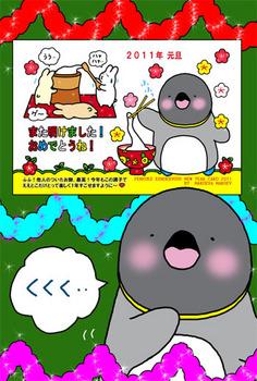 2010-11-SHINIKAKE.jpg