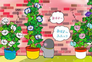 2010-11-mainichi.jpg
