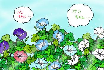 2010-11-penchan.jpg