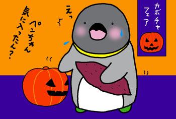 2008-10-25.jpg