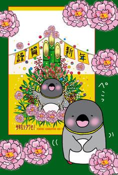 2008-11-11.jpg