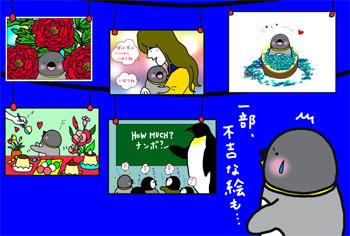 2008-8@OBKABAN KOUHO.jpg