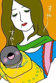 2008-8 kaerimichi.jpg