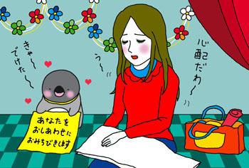20089-2 HAHASHINNPAI.jpg