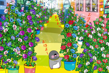 2009-10-ohayou.jpg