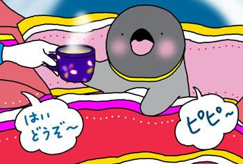 2009-11-OKITA.jpg