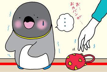 2009-11-gohun.jpg