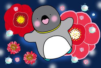 2009-11-oshirase.jpg