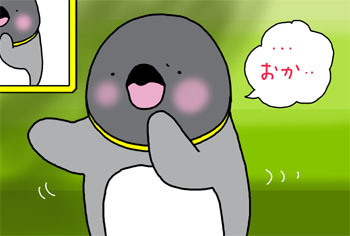 2009-12-MOSHIKASHITE.jpg