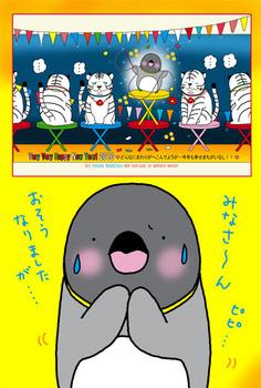 2009-12-NENNGA OSHIRASE1.jpg