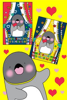 2009-12-SHOUKAI.jpg