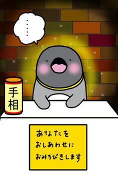 2009-3-@OMICHIBIKI.jpg