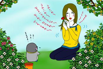 2009-5-nakune.jpg