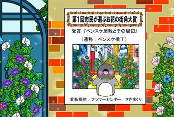 2009-9-kanban.jpg