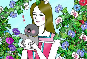 2010-10-mimawari.jpg