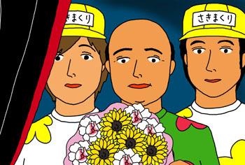 2010-12-sakimakuri.jpg
