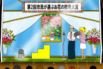2010-12-shiminnga.jpg