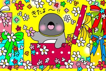 2010-3-KITAYO.jpg