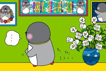 2010-4-CHOKO.jpg