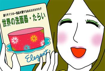 2010-4-ichiryuu.jpg