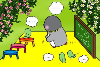 2010-5-CHOKOCHOKO.jpg