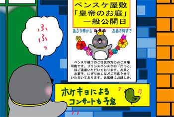 2010-6-harigami.jpg