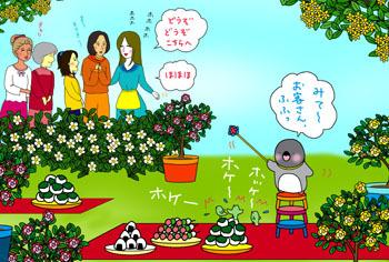 2010-6-okyaku.jpg
