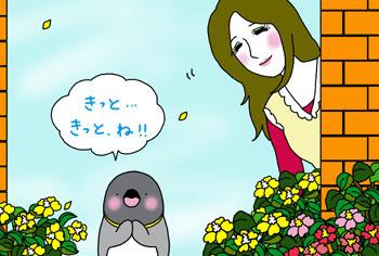 2010-9-kitto.jpg