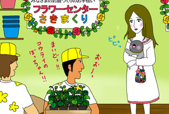 2010-9-saki.jpg