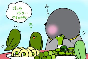 2011-11-omoidashita.jpg