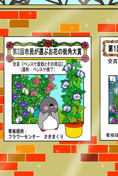 2011-2-kanban.jpg