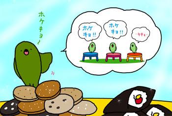 2011-4-JITSUHANE.jpg