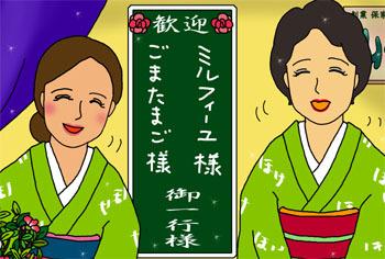 2011-6-KANGEI.jpg