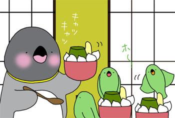 2011-8-DEHAYUKKURI.jpg