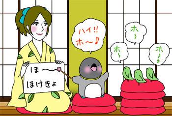 2011-8-kaishi.jpg