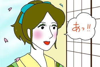 2011-8-okaachanmo.jpg