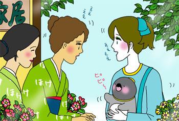 2011-9-okurimasu.jpg