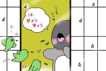 2011-9-tonikaku.jpg