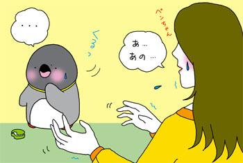 2012-1-ANO.jpg