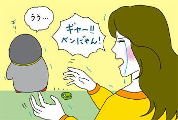2012-1-KURURI.jpg