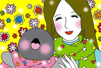 2012-12-31-arigatou.jpg