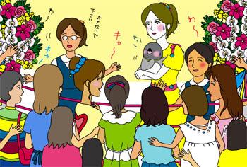 2012-12-kaijou.jpg