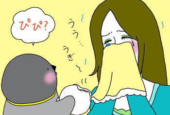 2012-2-YASASHII.jpg