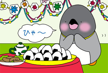 2012-2-nigiri.jpg