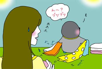 2012-4-BUTSUBUTSU.jpg