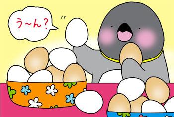 2012-5-CHIGAU.jpg