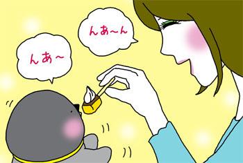 2012-5-naan.jpg