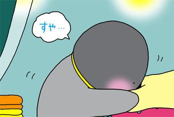 2012-5-onemu.jpg