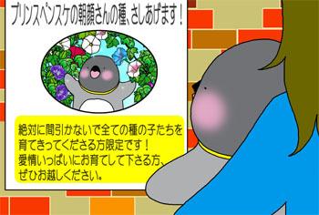 2012-6-poster.jpg