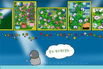 2013-1-sutasuta.jpg